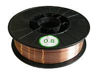 Проволока для полуавтомата 0.8 мм (5 кг)