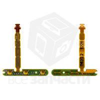 Шлейф Sony Xperia LT25i боковые кнопки (copy)