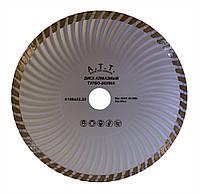 Диск алмазный турбо волна 230