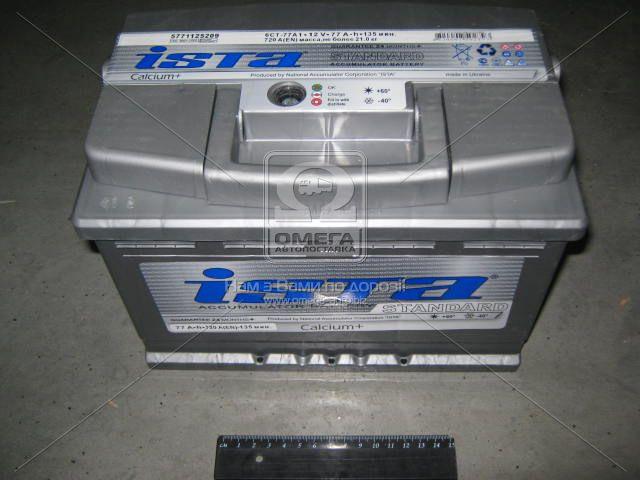Аккумулятор ISTA Standard 6СТ-90Ач Евро R+ EN 760