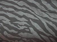 Ткань плащевая Зебра