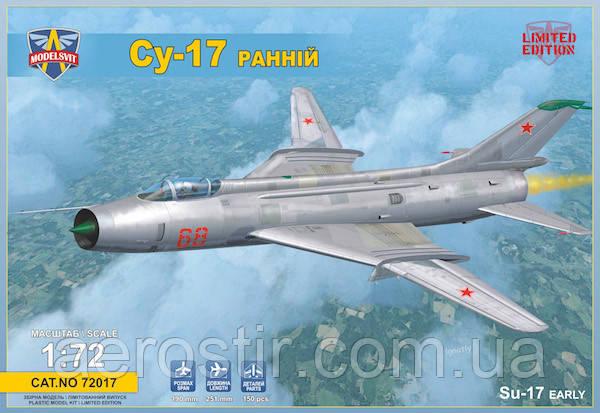Истебитель-бомбардировщик СУ-17 [ранний] 1/72 ModelSVIT 72017