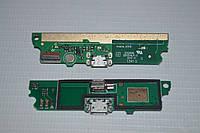 Шлейф (Flat cable) с коннектором зарядки, микрофона, виброзвонка для Lenovo A516