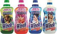 Wirek (Польща) Прання та прибирання