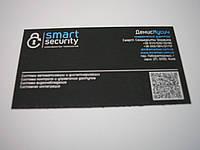 Визитки с трафаретной печатью 2+0, фото 1