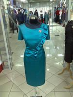 Потрясающее, ллатье- трапеция,  вечернее,  бирюза ,платья больших размеров