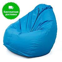 Пуф груша голубого цвета средний размер XL