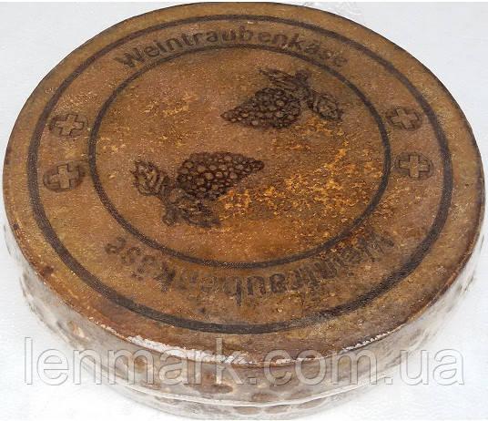 Сыр TIROLER  WeinTraubenkase PREMIUM Quality Тирольский пещерный ферментирован в БЕЛОМ вине