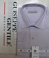 Турецька СВІТЛО БУЗКОВА сорочка з коротким рукавом Guiseppe Gentile (розмір S. L. XXL)
