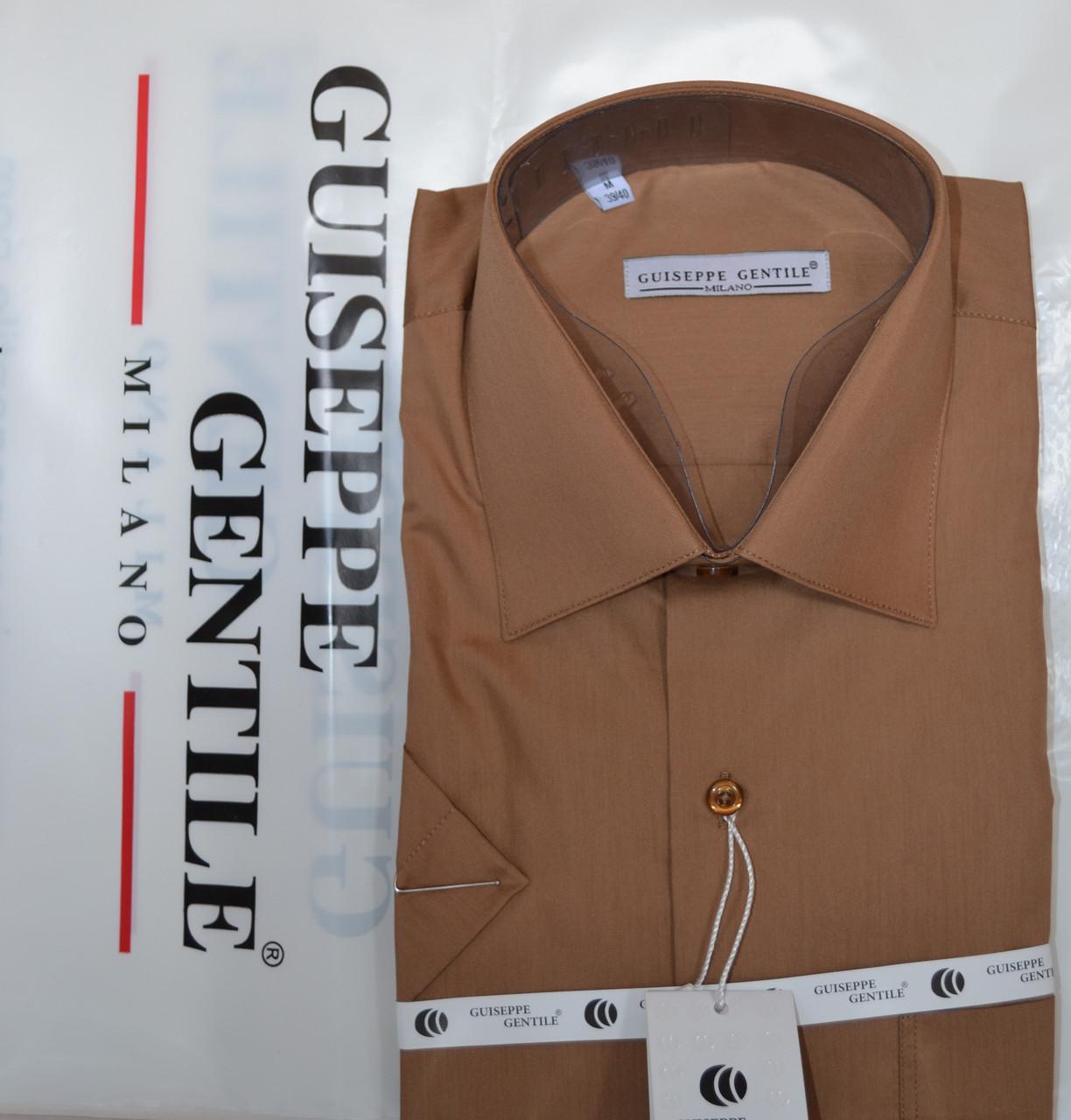 КОРИЧНЕВАЯ  рубашка с коротким рукавом  ТУРЦИЯ Guiseppe Gentile размеры (M.L)