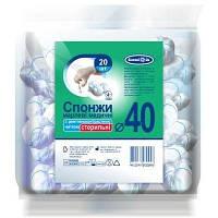 Марлевые шарики стерильные з рентген.нит. D40 мм №20