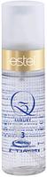 Масло блеск для всех типов волос Estel Q3 Luxury, 100 мл.