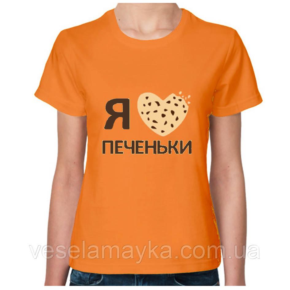 """Женская футболка """"Я люблю печеньки"""". Размер S"""
