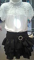 Красивая блузка для девочки гипюр 1-4 классы опт и розница S943