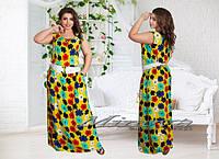 Платье П№330(ш.д)-желтый+цветы