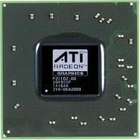 Микросхема ATI 216-0683008 HD3650
