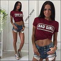 """Женская стильная футболка """"Bad Girl"""" в расцветках"""