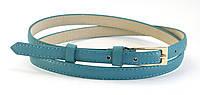 Голубой женский тонкий ремень кожзам (100634)