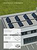 Профессиональные решения при построении фототовольтажных  энергетических установок