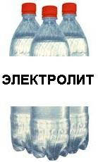 Электролит для электродного котла, фото 2