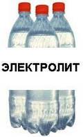 Электролит для электродного котла