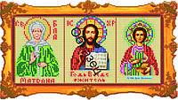 """Схема для вышивки бисером """"Молитва об исцелении"""""""
