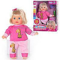 Кукла M 2137 RI Милашка, сенсорная,двигает головой