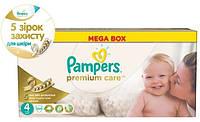 Подгузники Pampers Premium Care Maxi 7-14 кг, 104 шт. (2208818)
