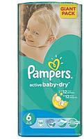 Подгузники Pampers Active Baby-Dry Extra Large 15+ кг 56 шт. (2208812)