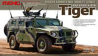 Бронеавтомобиль ГАЗ-233014 'Тигр' 1/35 MENG VS-013