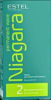 Набор для химической завивки (для нормальных волос) Estel Niagara Permanent Wave, 2*100 мл.