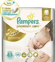 Подгузники Pampers Premium Care Newborn 2-5 кг, 88 шт (1223628)