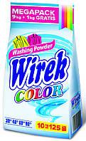 Пральний порошок Wirek™ Color, 10 кг /125пр, фолія/