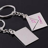 Брелок для ключей конверт 2 шт