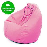 Кресло мешок груша  розового цвета среднее размер XL