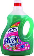 Гель для прання кольорових тканин  Expert, 2л Wirek™ /41 пр/7 уп/