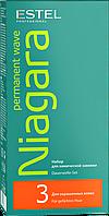 Набор для химической завивки (для окрашенных волос) Estel Niagara Permanent Wave, 2*100 мл.