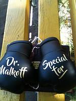Сувенирные перчатки боксерские для авто сувенир брелок  Под заказ в школу бокса