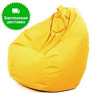 Пуфик груша желтого цвета среднее размер XL
