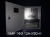 Бокс монтажный металлический наружный 370*280*100