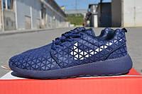 Мужские кроссовки Nike roshe run metric синие 42,45,46р