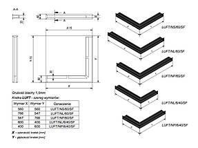 Вентиляционная решетка для камина KRATKI люфт угловая левая 766х547х60 мм SF бежевая, фото 3