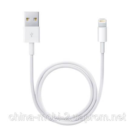 USB - кабель для iPhone 5 6