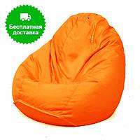 Бескаркасное кресло груша оранжевое, большое XXL