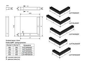 Вентиляционная решетка для камина KRATKI люфт угловая левая 400х600х90 мм SF белая, фото 2