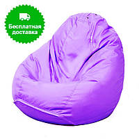 Мешок для сидения фиолетовый большой XXL