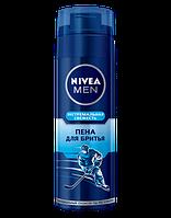 Пена для бритья Экстремальная свежесть NIVEA MEN 200 мл.