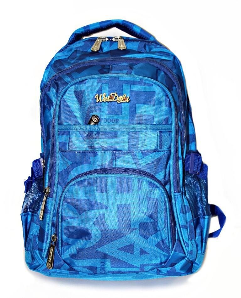 Школьные рюкзаки недорого украина рюкзаки ортопедические купить в харькове