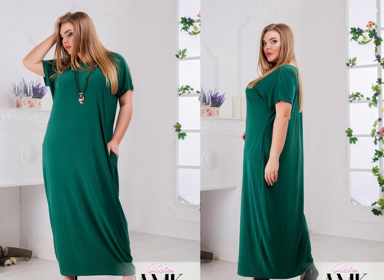 Платье балахоны женские фото