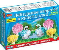 """Набор для опытов 0260-2 """"Лебединое озеро в кристаллах"""" 12138025Р Ranok Creative"""